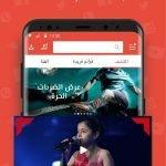 تطبيق-Snaptube-تحميل-اي-فيديو-من-يوتيوب-مجانا